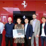 Dream Ferrari Inaugural Design Competition