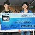 Multimedia Designers Win Best Short Film
