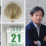 Raffles at 'Rediscover; Recreate' Talk by Mr. Naoto FUKASAWA