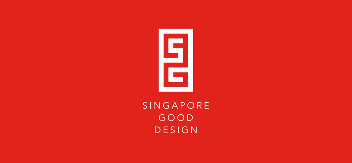 Singapore Good Design Mark 2018
