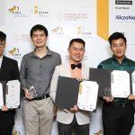 Design Excellence Awards 2017