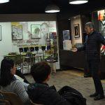 Raffles Academy Beijing, Open House: All About Interior Design