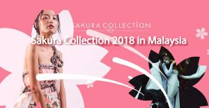 Sakura Collection Asia Student Awards 2017-2018