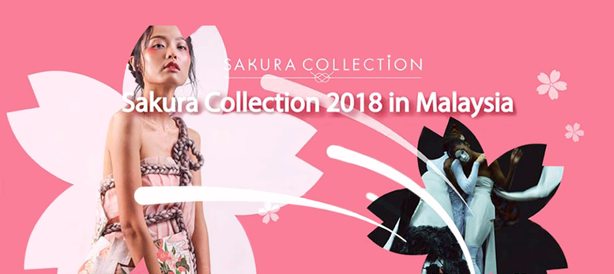 Sakura Collection Asia Student Awards 2017-2018