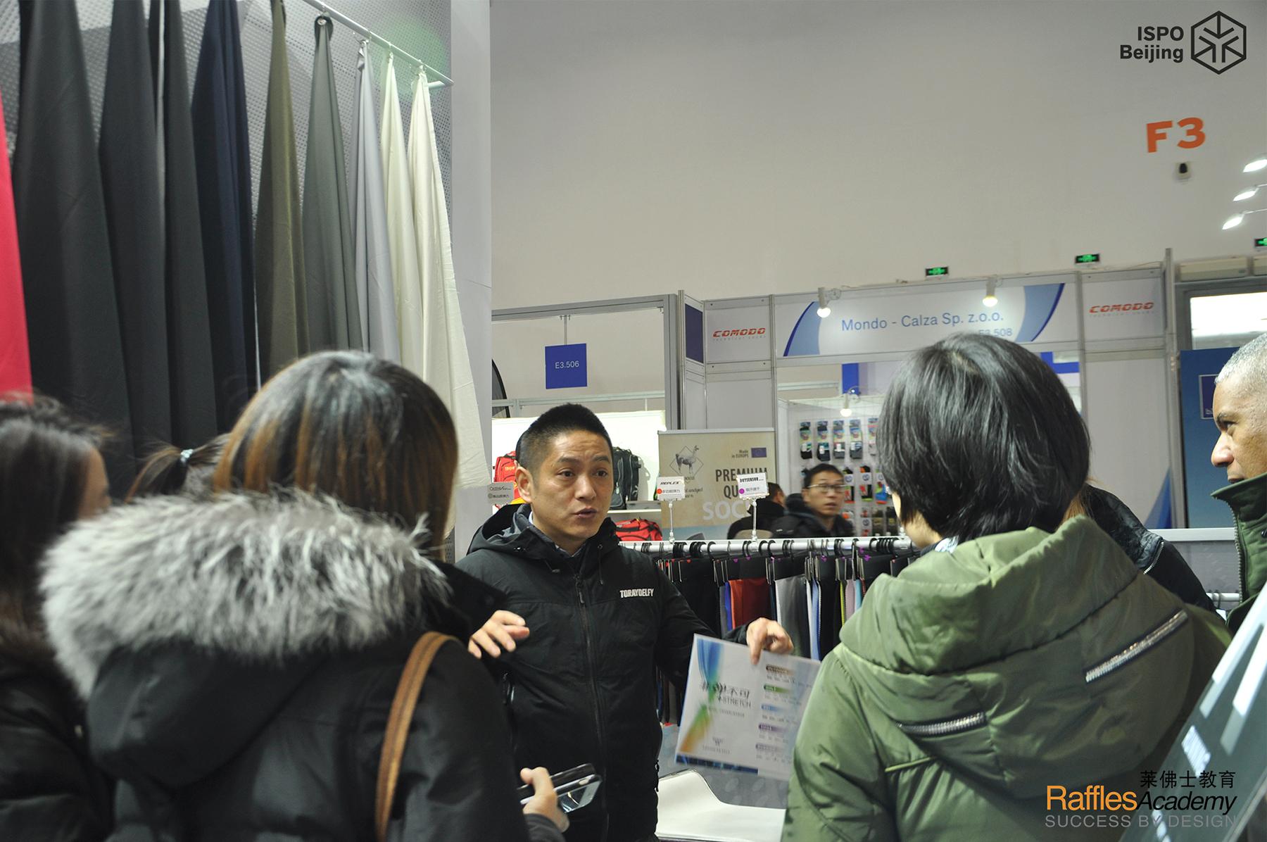 ISPO Student Day