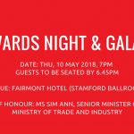 Annual Design Business Chamber Singapore Awards and Gala Dinner 2018