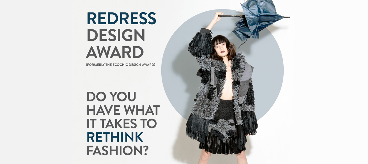 The Redress Design Award 2018