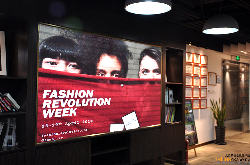 Fashion Revolution in Raffles Beijing