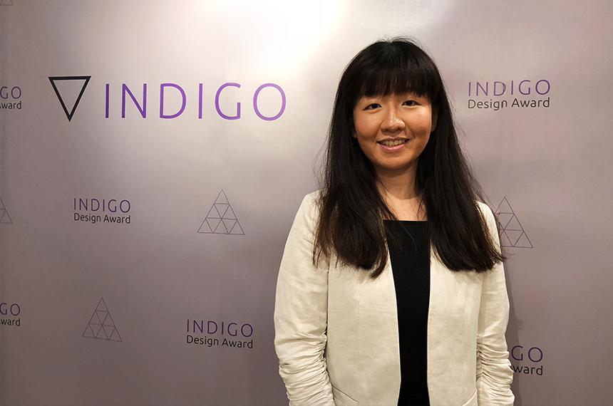 Indigo Design Award