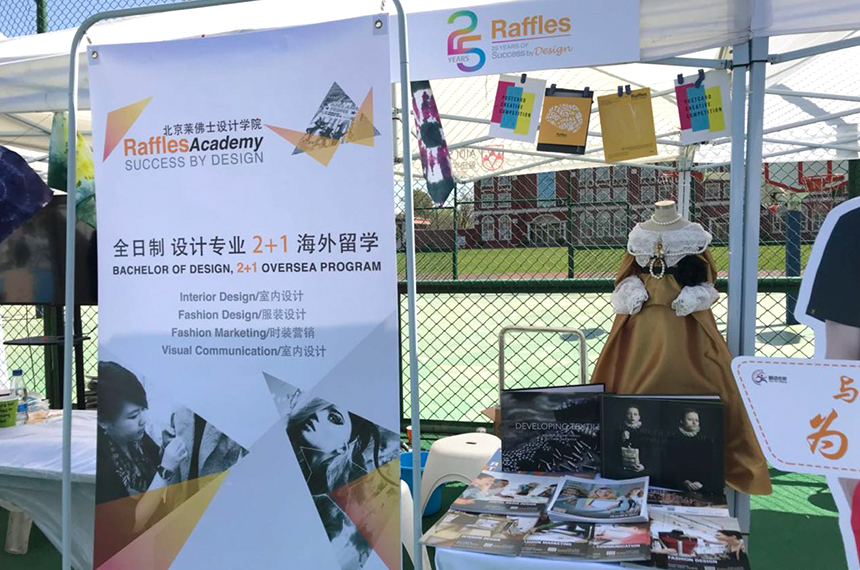Raffles Beijing in Aidi Spring Family Day