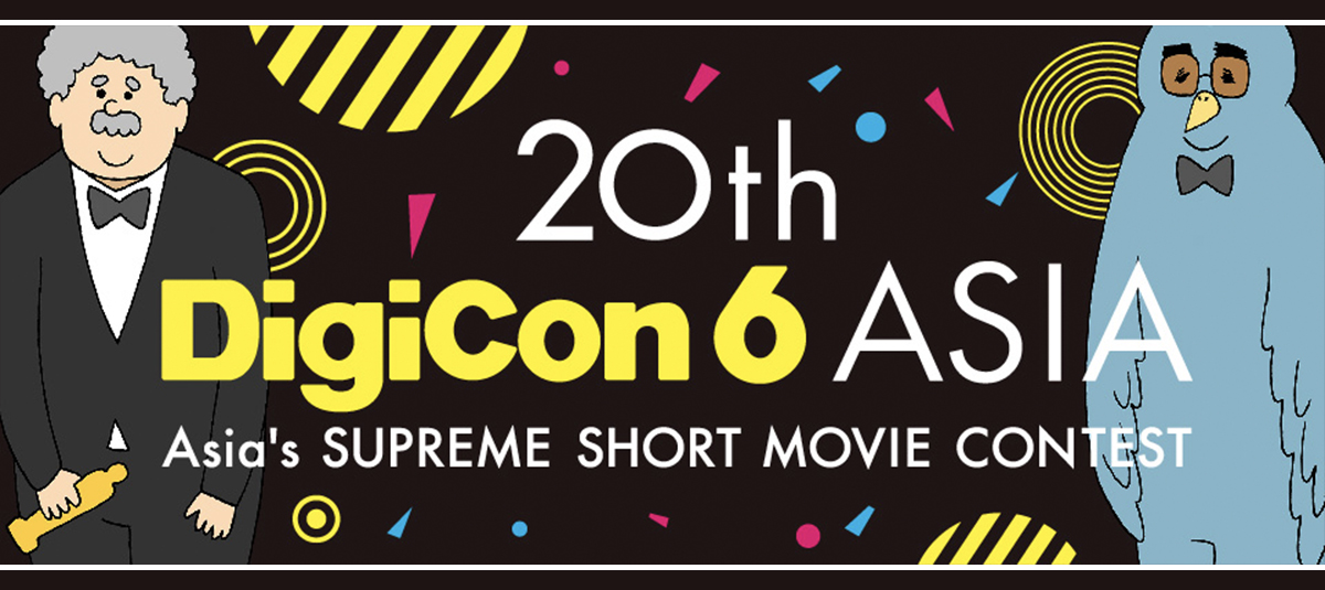 20th DigiCon6 Asia Award